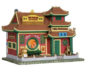 Lemax Village Collection The Pagoda Restaurant # 25373
